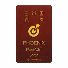 """Card"" Phoenix Card 2019010"