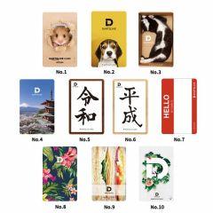"""""""絕版限定"""" DARTSLIVE CARD 卡片 202006"""