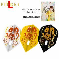 """Flight-L"" PRO 森田真結子 (Mayuko Morita) ver.1 MIX 選手款 [Shape]"
