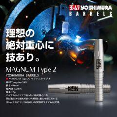 MAGNUM TYPE2 image2