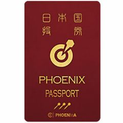 """""""絕版限定"""" Phoenix Card PHOENicA 鳳凰卡片 202004 - No.04"""