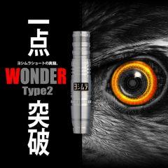 """Yoshimura"" WONDER Type2 Heavy / Basic [2BA]"